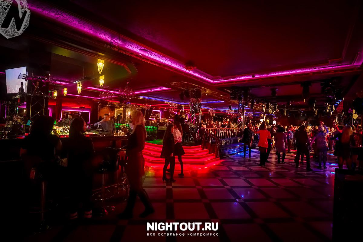 Барнаул ночные клубы программа ночной клуб москва 4 комнаты
