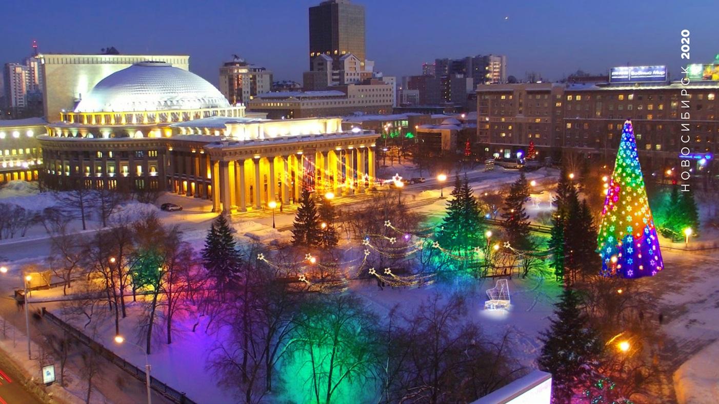 фото фото новогоднего новосибирск защита