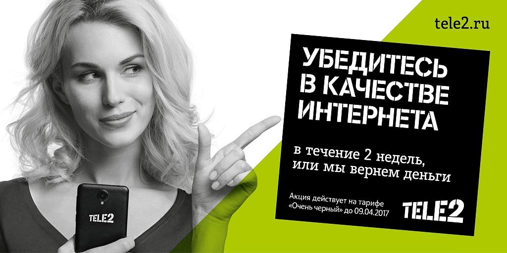 Блондинка реклама в интернете маркетинговый анализ сайта пример