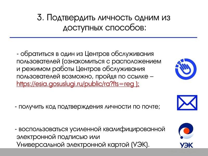 ВАлтайском крае изменили порядок записи ребенка вдетский парк