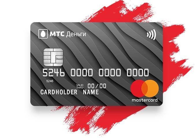 займы наличными срочно без проверки кредитной истории без отказа нижний новгород