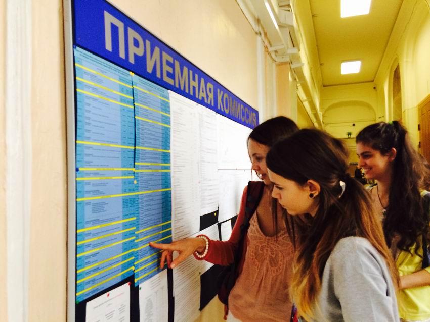 amic.ru: Применая кампания