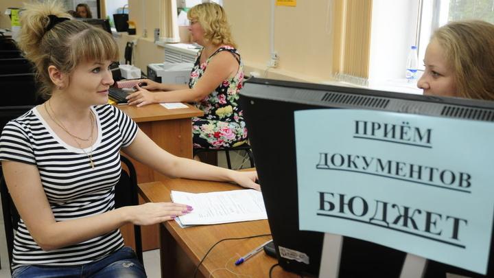 amic.ru: Приемная кампания