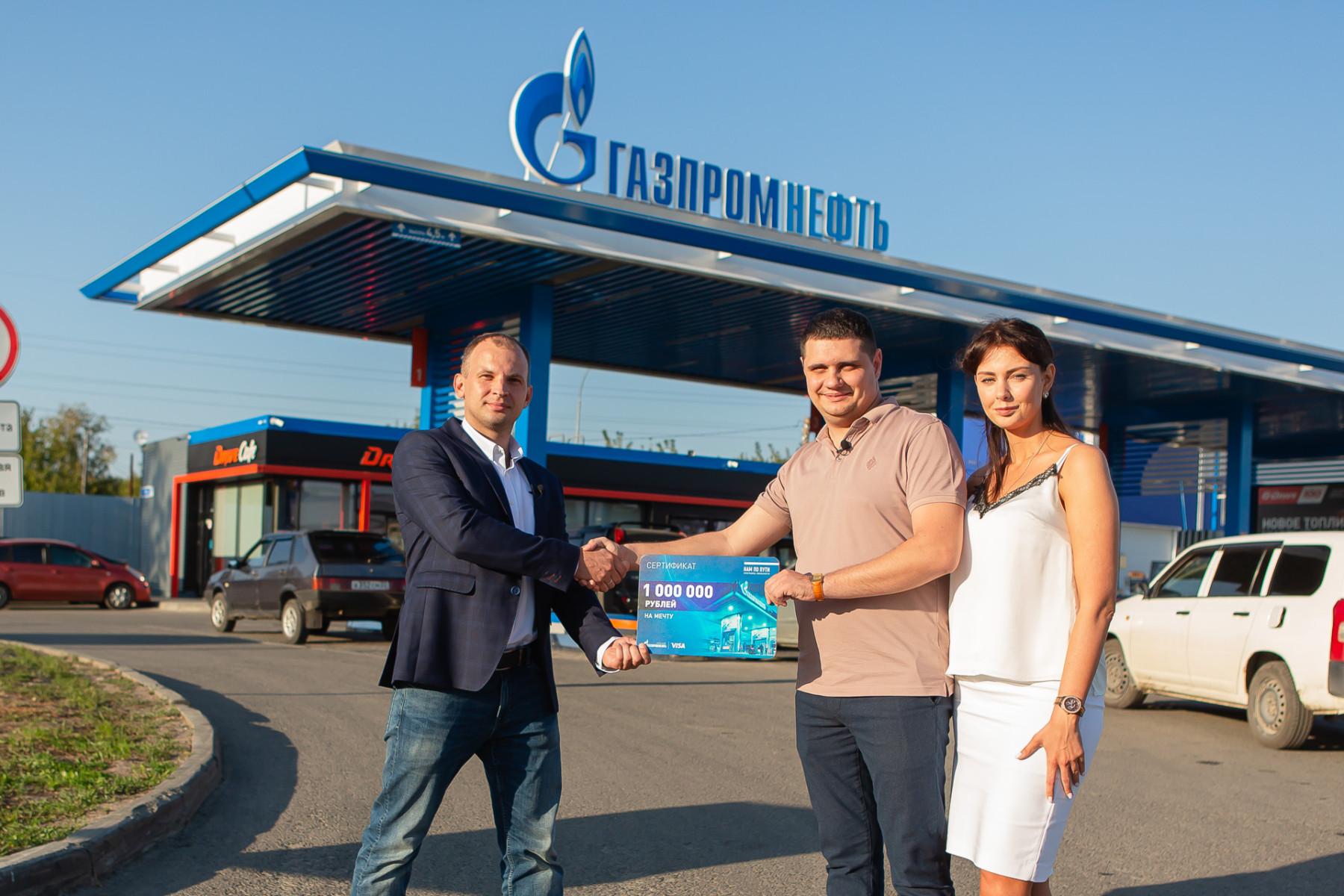 Гол на миллион: житель Барнаула выиграл во всероссийской акции