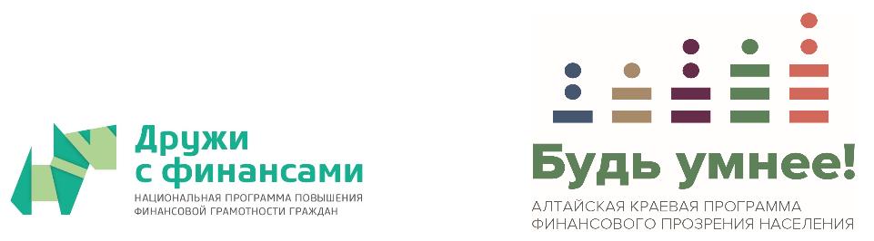 государственные программы российской федерации на 2019