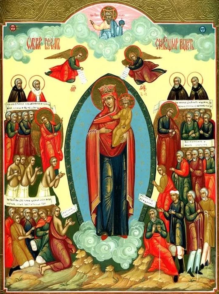 Открытки икона всех скорбящих