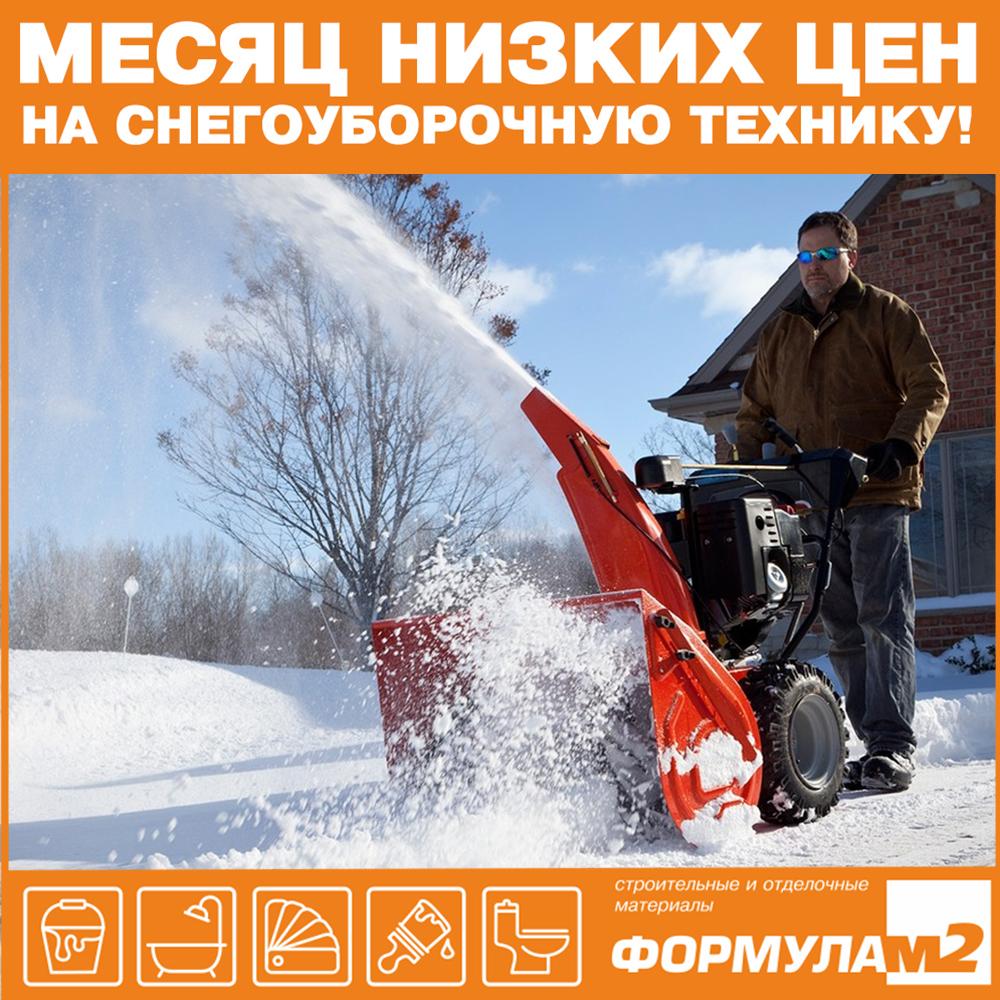 Крепление отвал для уборки снега на камаз