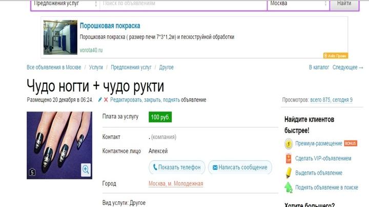 Видео секса интимные объявления москва онлайн саммер синн