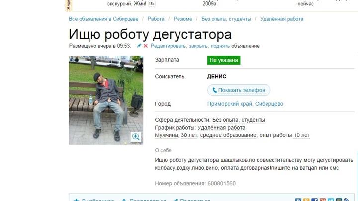 Нижегородские объявления работа интим доска объявлений о покупке автомагнитол