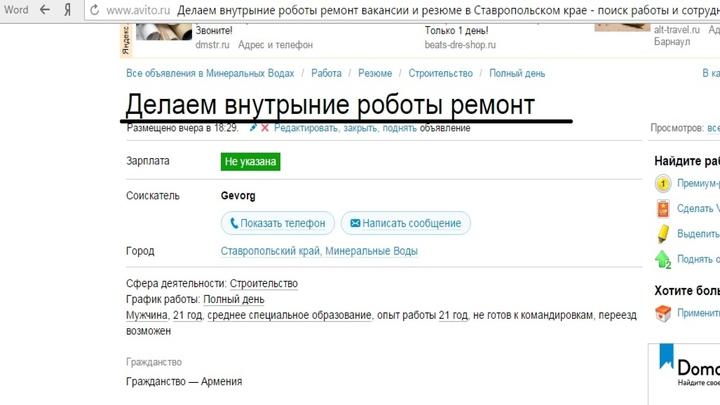 skrituyu-podat-obyavlenie-intim-uslugi-moskva-bez-dati-aromat-pizdi
