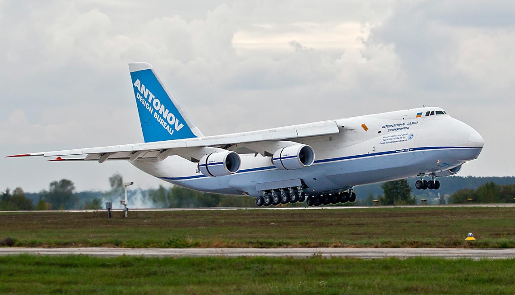 фото самолета руслан новом сезоне